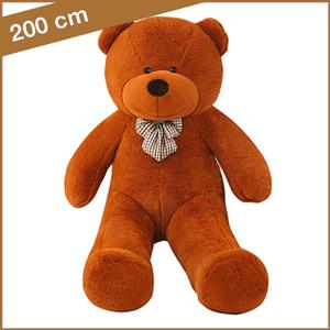 Bruine knuffelbeer 200 cm